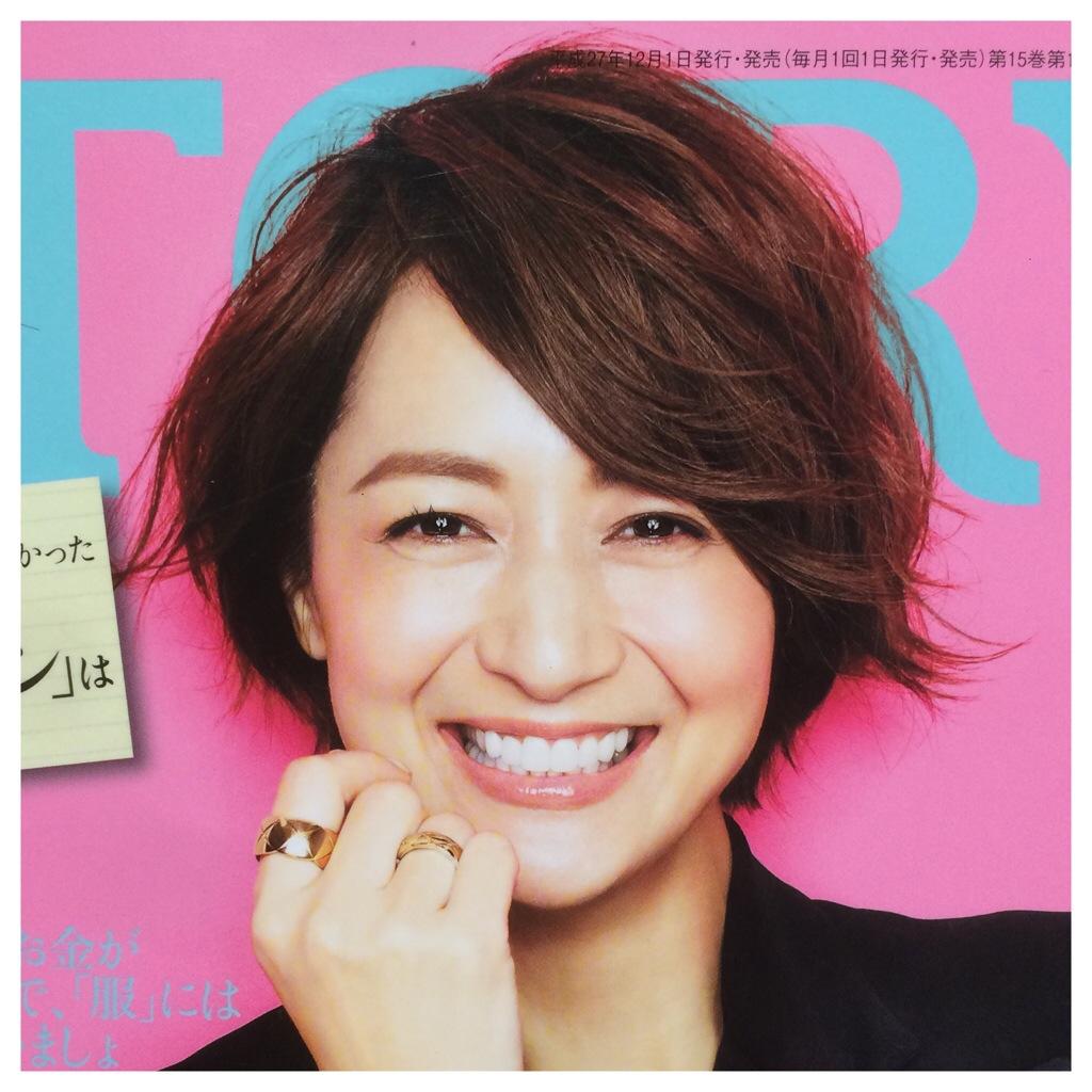 富岡佳子 表紙